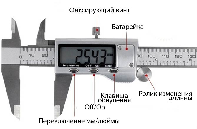 электронный штангенциркуль инструкция