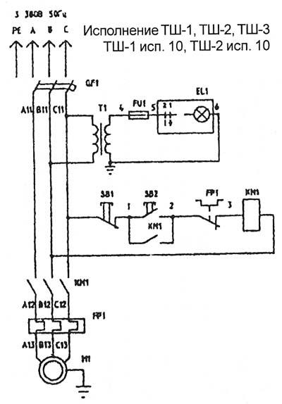 Схема электрическая точильного