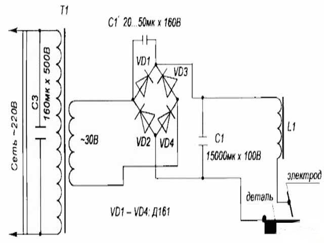 Схема подключения сварочного аппарата 380в фото 165