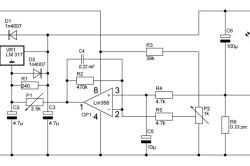 Схема регулятора оборотов для микродрели