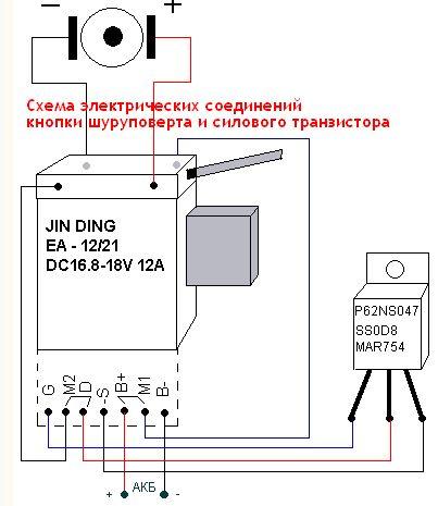 Модернизация зарядного устройства шуруповёрта ЗУБР 42