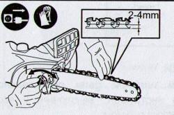 Расстояние при регулировки цепи