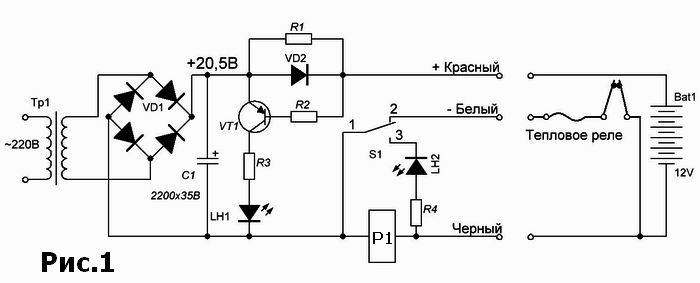 Модернизация зарядного устройства шуруповёрта ЗУБР 26