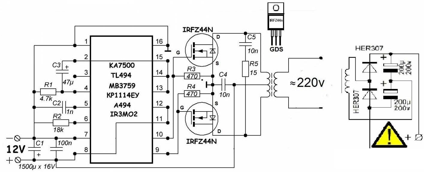 Схема приводов 2110