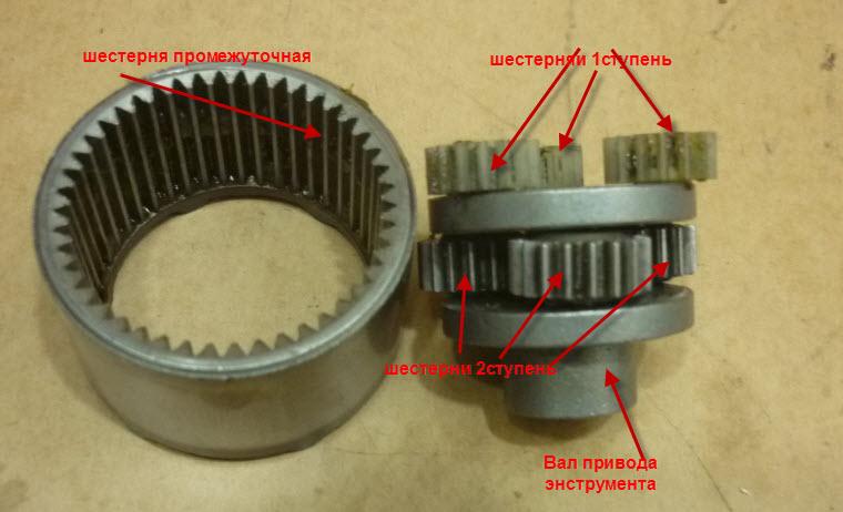 Ремонт энергоаккумуляторов своими руками приспособление для фото 213