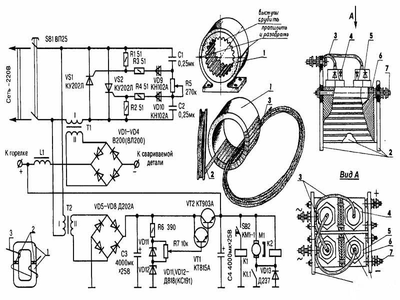 Принципиальная электрическая схема сварочного полуавтомата 201